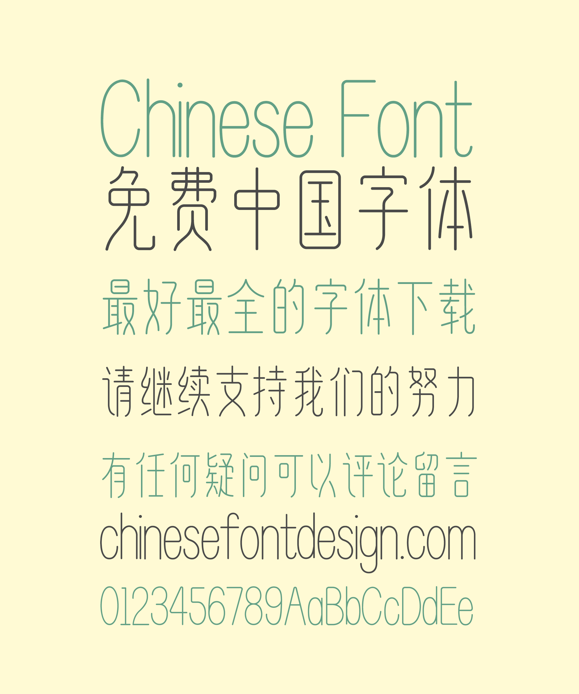 Zao Zi Gong Fang (Makefont) Buddhism Chinese Font -Simplified Chinese Fonts