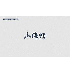 Permalink to 6P Creative Chinese font logo design scheme #.1720