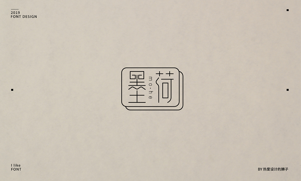 30P Creative Chinese font logo design scheme #.1727