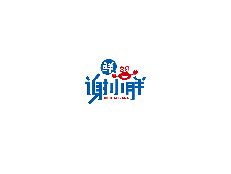 26P Logo Design in Colorful Commercial Chinese Fonts