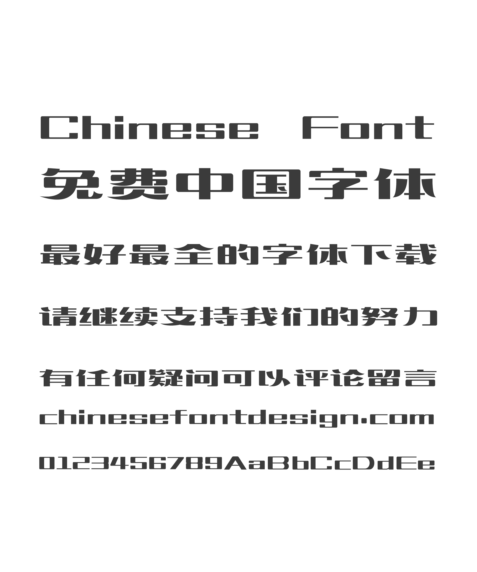 Zao Zi Gong Fang (Makefont) Brahma Song (Ming) Typeface Chinese Font-Simplified Chinese Fonts