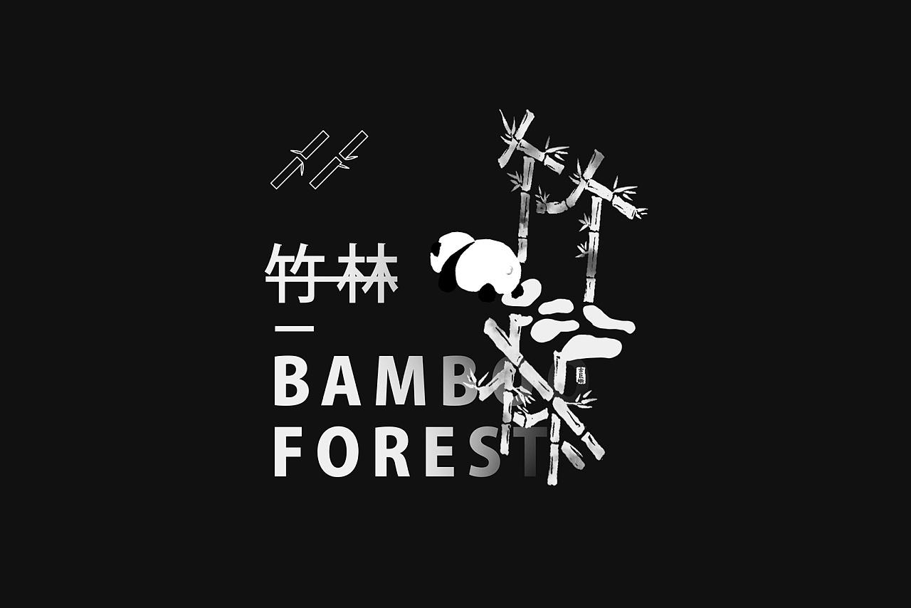 41P Creative Chinese font logo design scheme #.1733