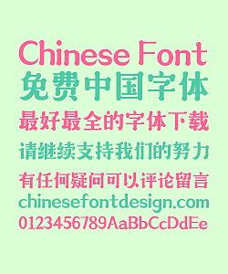 Zao Zi Gong Fang (Makefont) Mo Yu China Font-Simplified Chinese Fonts