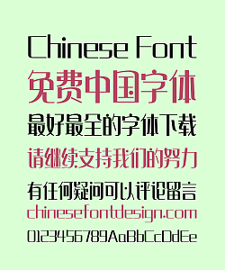 Zao Zi Gong Fang (Makefont) Exquisite China Font-Simplified Chinese Fonts