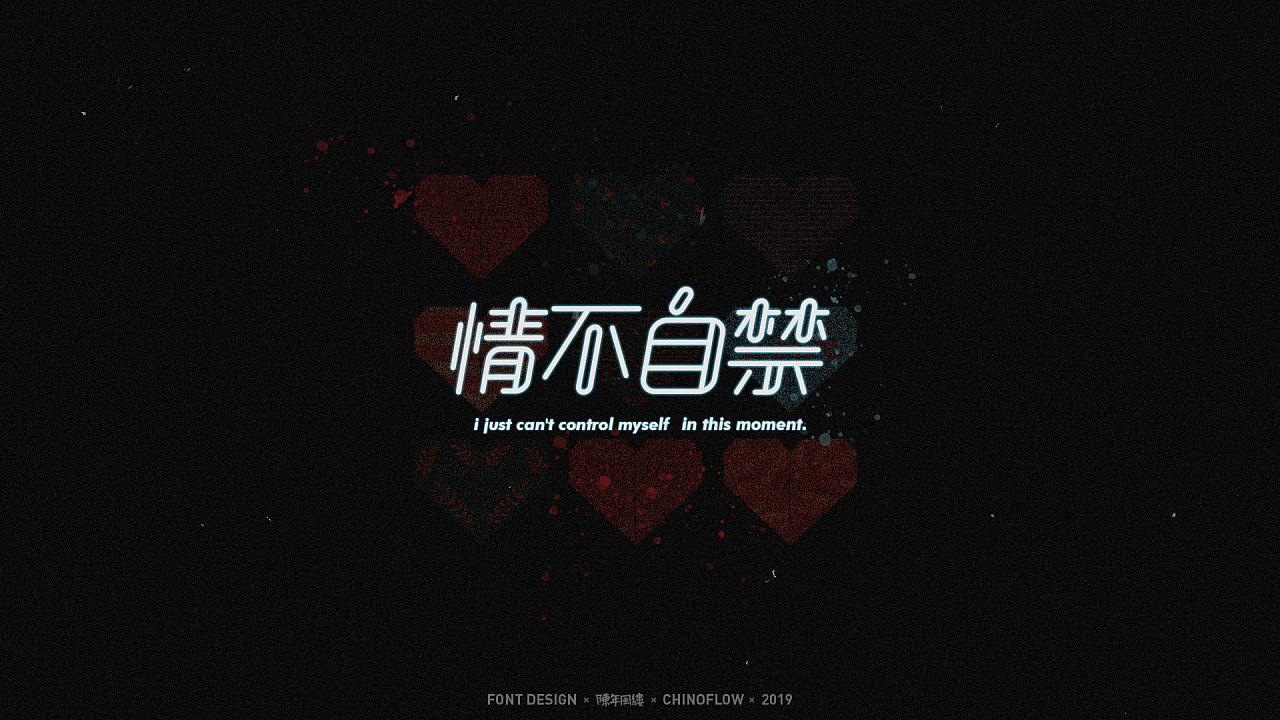 23P Creative Chinese font logo design scheme #.1743