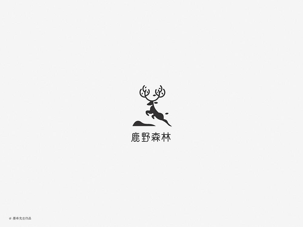25P Creative Chinese font logo design scheme #.1746