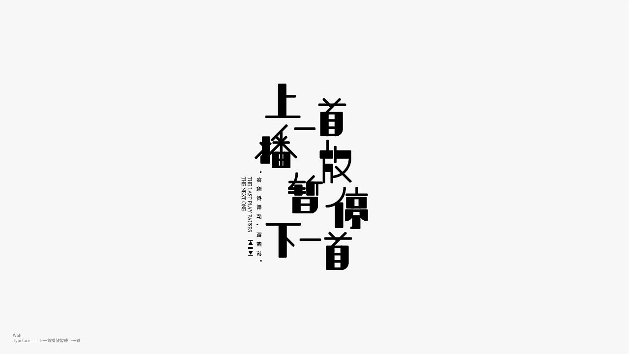 24P Creative Chinese font logo design scheme #.1755