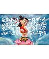 30P Creative Chinese font logo design scheme #.1767
