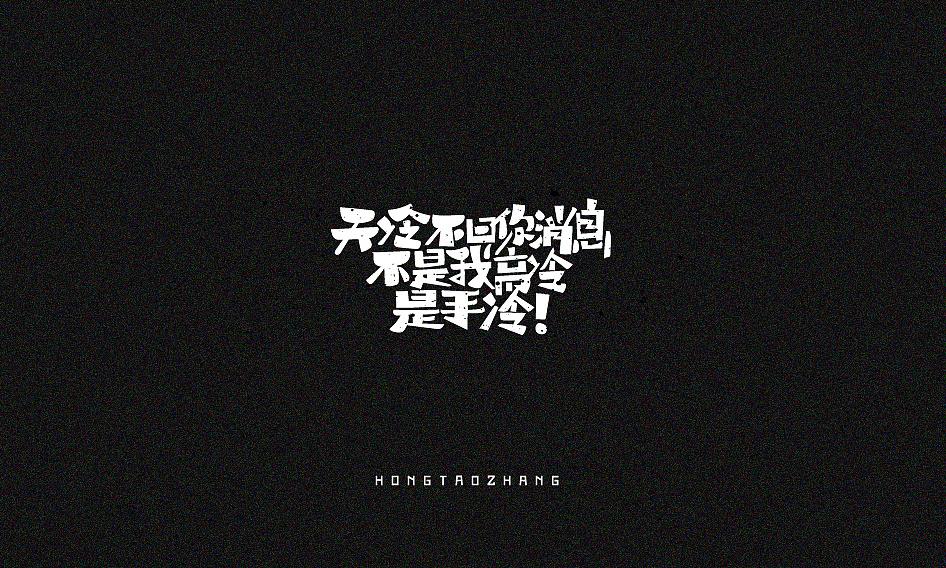 27P Creative Chinese font logo design scheme #.1772