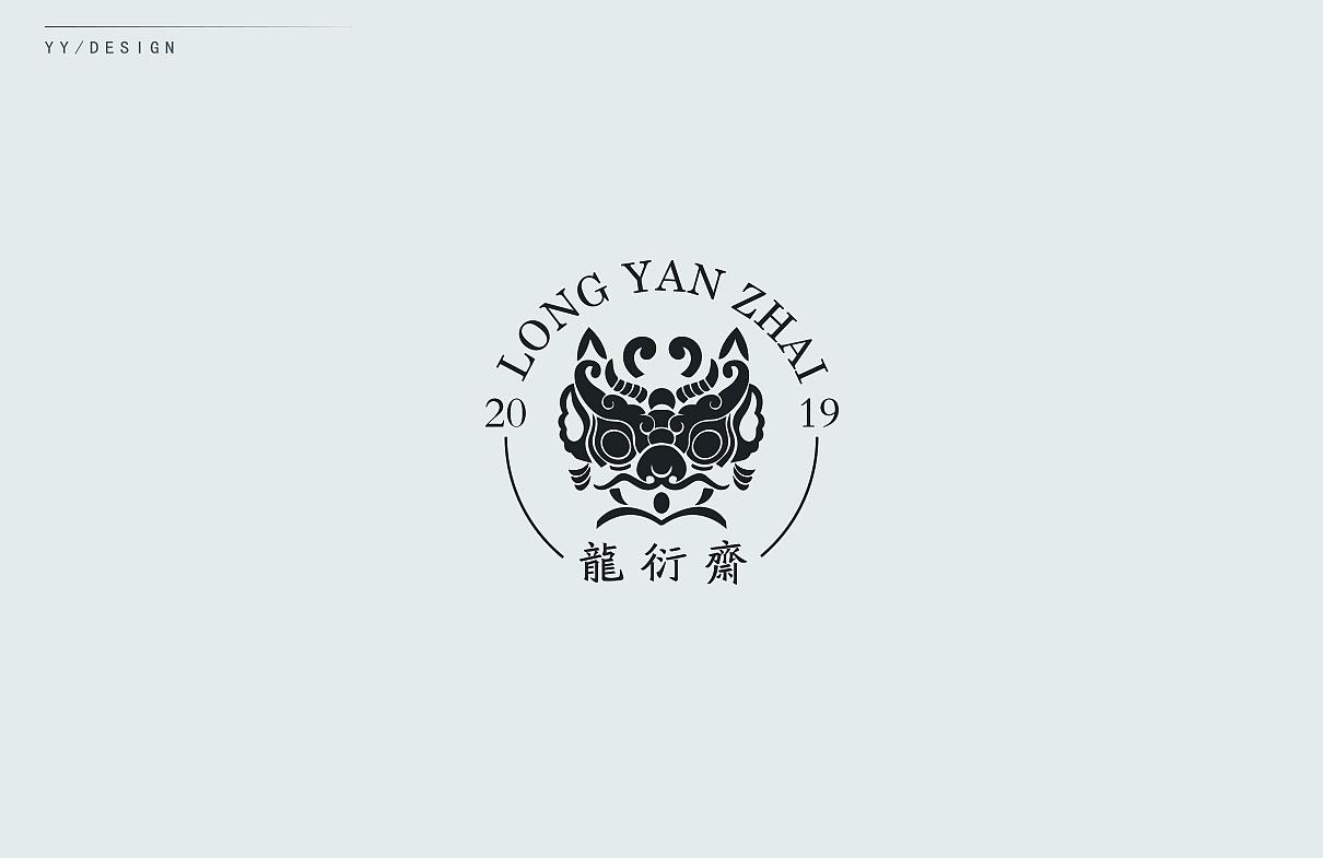 37P Creative Chinese font logo design scheme #.1775