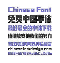 Permalink to Zao Zi Gong Fang Qi Hei (non-commercial)  Bold Figure Chinese Font -Simplified Chinese Fonts