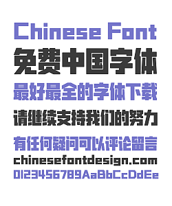 Zao Zi Gong Fang Qi Hei (non-commercial)  Bold Figure Chinese Font -Simplified Chinese Fonts