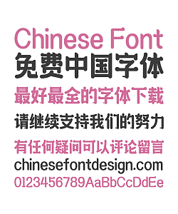 Zao Zi Gong Fang Pu Yue Make Font(MFPuYue_Noncommercial-Regular) Art Chinese Font -Simplified Chinese Fonts
