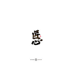Permalink to 30P Chinese traditional calligraphy brush calligraphy font style appreciation #.1889