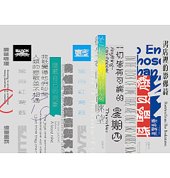 Permalink to 37P Appreciation of Confused Font Design Art Creation