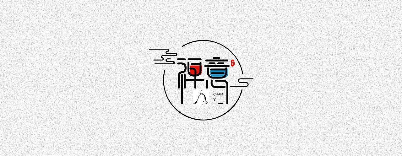 30P Creative Chinese font logo design scheme #.1805