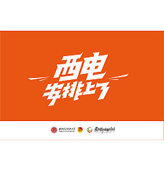 Permalink to 10P Chinese traditional calligraphy brush calligraphy font style appreciation #.1924