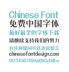 Permalink to Zao Zi Gong Fang(Make Font )MFSongHe_Noncommercial-Regular-Simplified Chinese Fonts