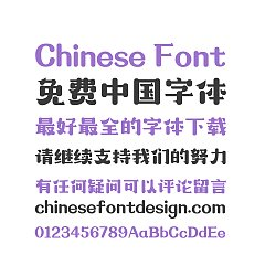 Permalink to Zao Zi Gong Fang (Make Font) Wind Chinese Font -Simplified Chinese Fonts