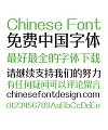 Zao Zi Gong Fang(Make Font )MFShuJian-Noncommercial-Regular-Simplified Chinese Fonts