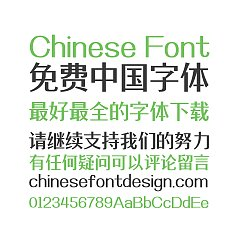 Permalink to Zao Zi Gong Fang(Make Font )MFShuJian-Noncommercial-Regular-Simplified Chinese Fonts