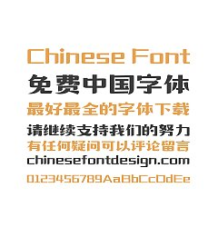 Permalink to Zao Zi Gong Fang (Make Font) Natural Chinese Font -Simplified Chinese Fonts