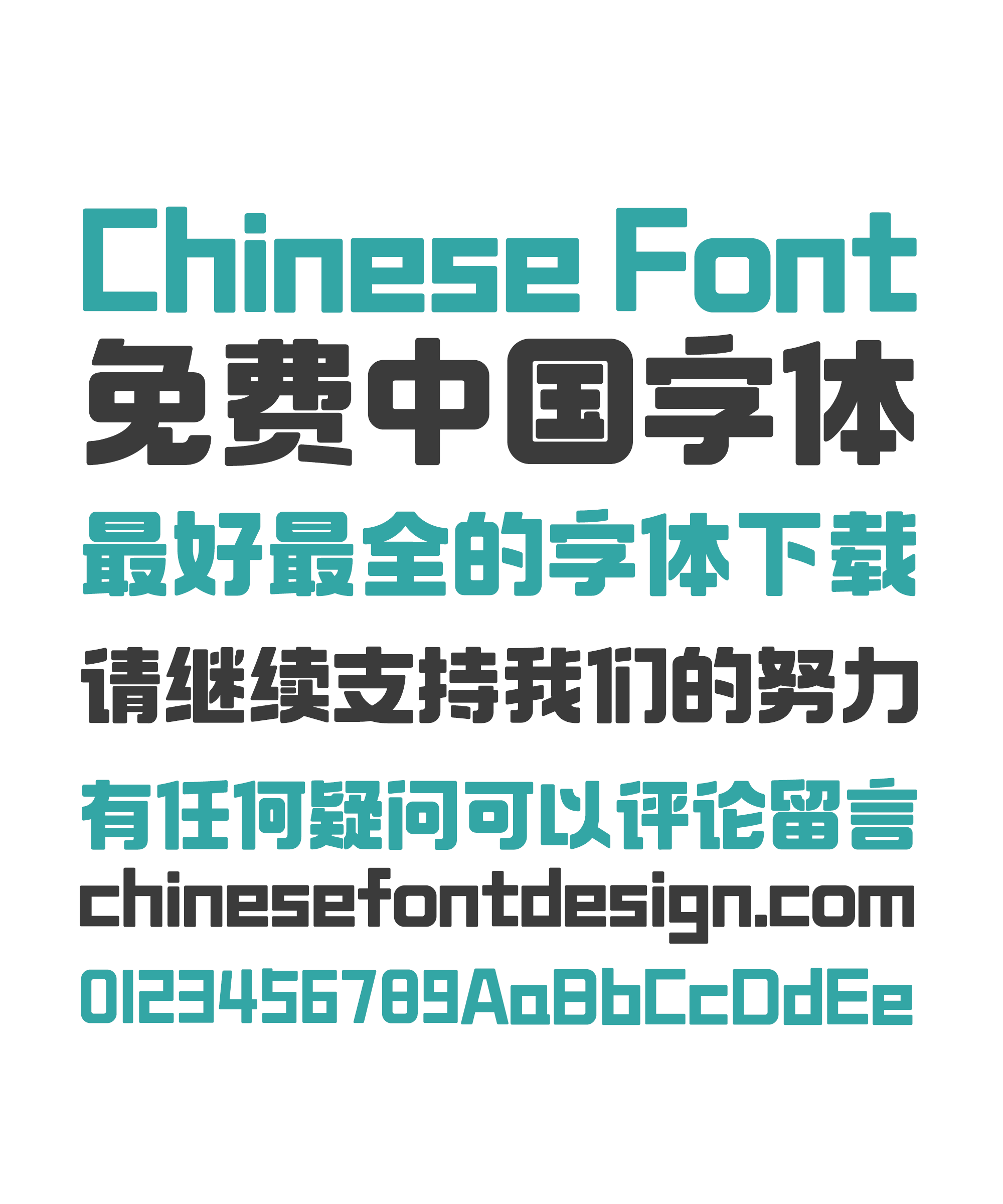 Zao Zi Gong Fang (Make Font) Rounded Bold Figure Chinese Font -Simplified Chinese Fonts