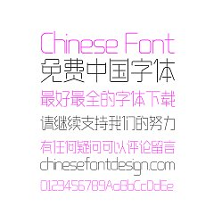 Permalink to Zao Zi Gong Fang (Make Font) Cloudy River Chinese Font -Simplified Chinese Fonts