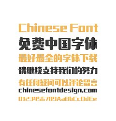 Permalink to Zao Zi Gong Fang (Make Font) Graceful Bearing Bold Figure Chinese Font -Simplified Chinese Fonts