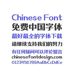 Permalink to Zao Zi Gong Fang (Make Font) Perfect Song (Ming) Typeface Chinese Font -Simplified Chinese Fonts