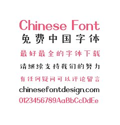 Permalink to Zao Zi Gong Fang (Make Font)Naive Song (Ming) Typeface Chinese Font -Simplified Chinese Fonts