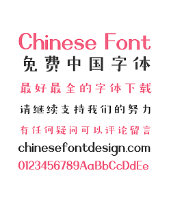 Zao Zi Gong Fang (Make Font)Naive Song (Ming) Typeface Chinese Font -Simplified Chinese Fonts