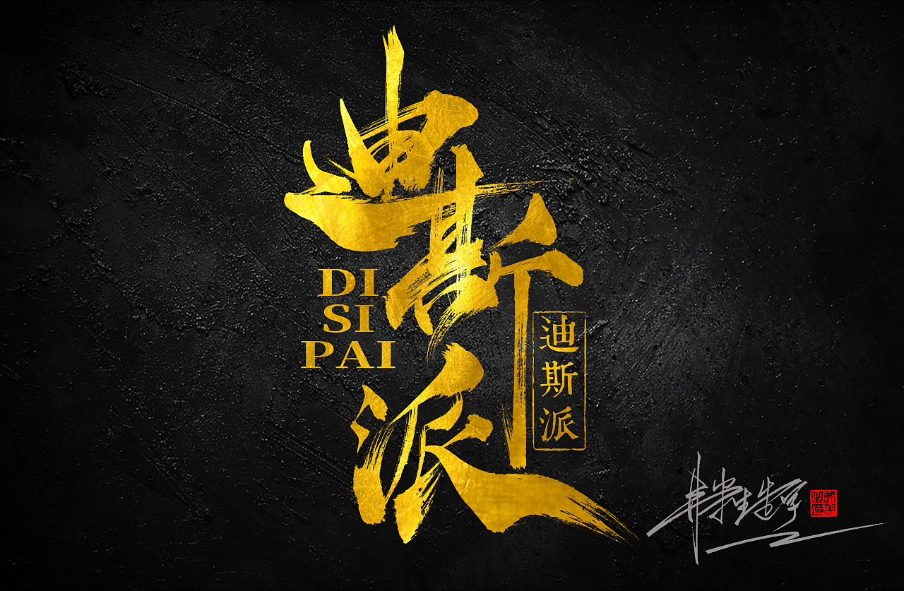 9P Chinese traditional calligraphy brush calligraphy font style appreciation #.2021