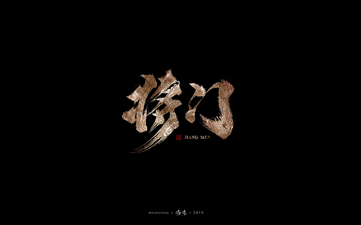 9P Chinese traditional calligraphy brush calligraphy font style appreciation #.2032