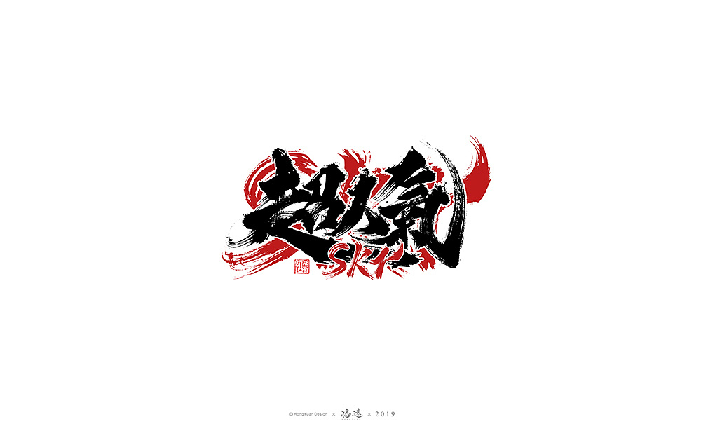 9P Chinese traditional calligraphy brush calligraphy font style appreciation #.2053