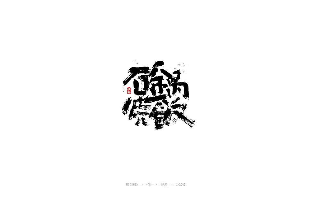 24P Chinese traditional calligraphy brush calligraphy font style appreciation #.2054