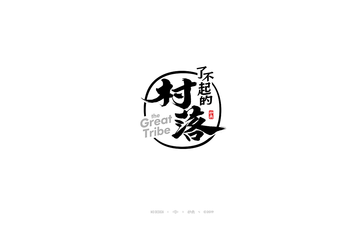 10P Chinese traditional calligraphy brush calligraphy font style appreciation #.2079
