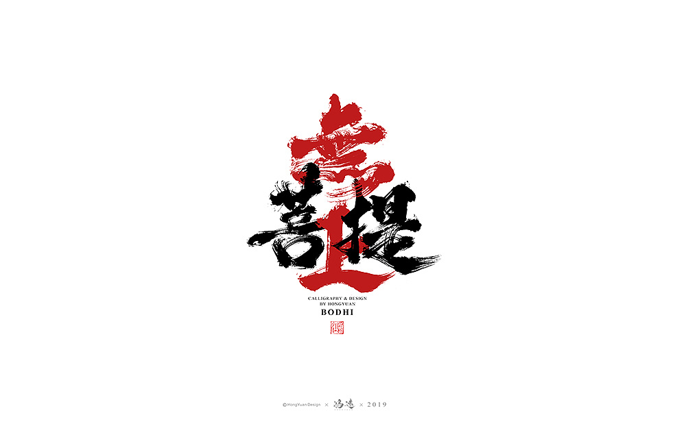 10P Chinese traditional calligraphy brush calligraphy font style appreciation #.2086