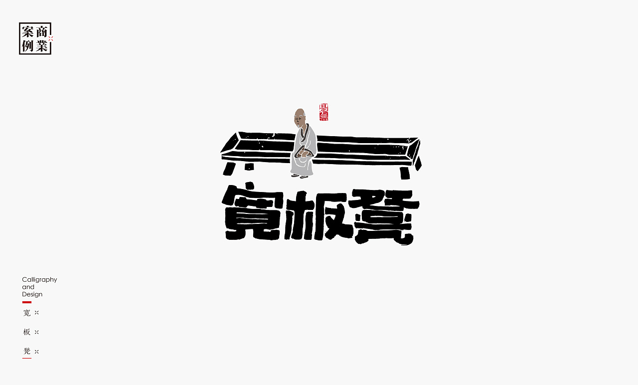 30P Chinese traditional calligraphy brush calligraphy font style appreciation #.2091
