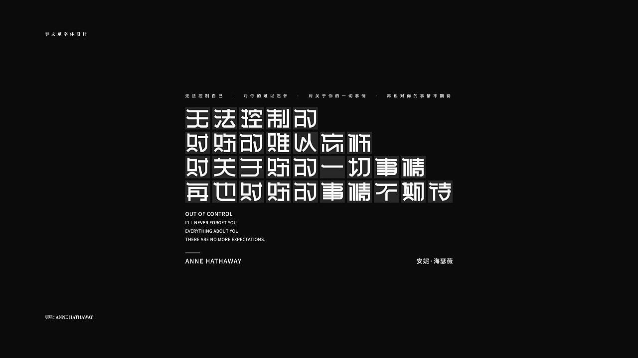 20P Creative Chinese font logo design scheme #.1854