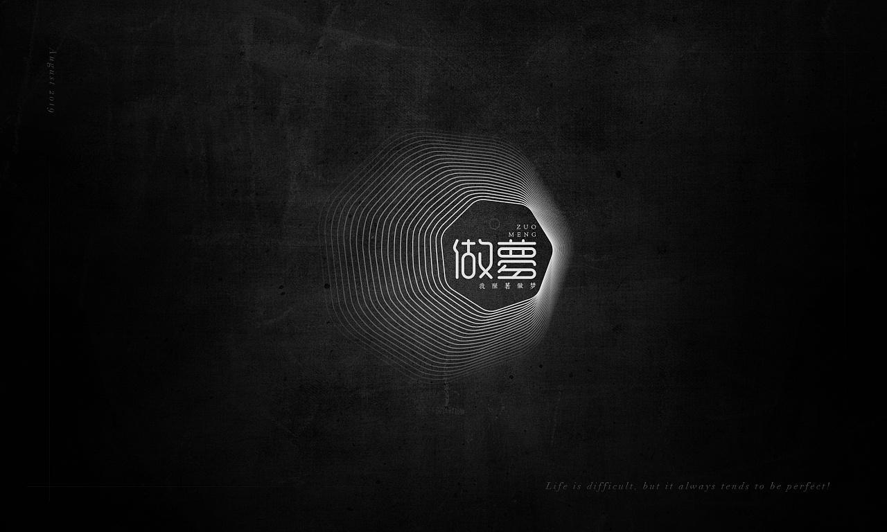 17P Creative Chinese font logo design scheme #.1857