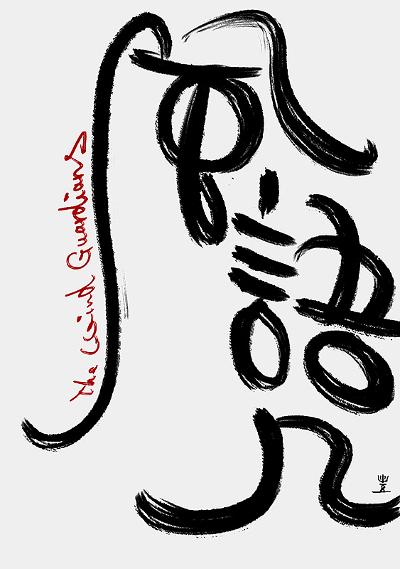 10P Chinese traditional calligraphy brush calligraphy font style appreciation #.2106