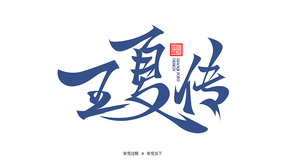 16P Chinese traditional calligraphy brush calligraphy font style appreciation #.2107