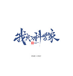 Permalink to 16P Chinese traditional calligraphy brush calligraphy font style appreciation #.2107