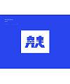 18P Creative Chinese font logo design scheme #.1863