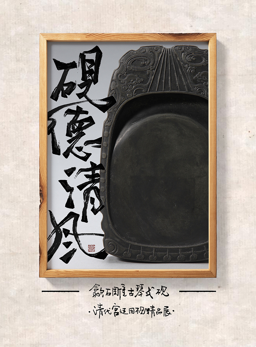 9P Chinese traditional calligraphy brush calligraphy font style appreciation #.2127