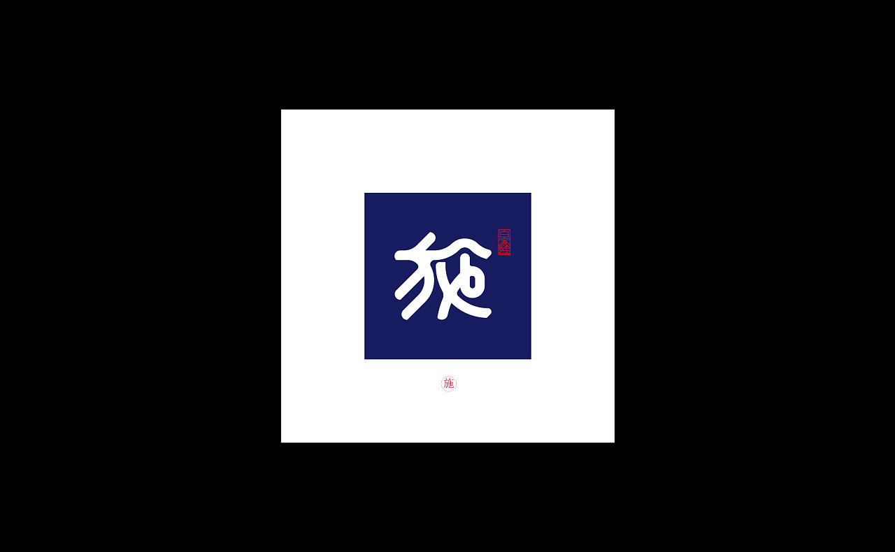 32P The Evolution History of Chinese Font Surnames