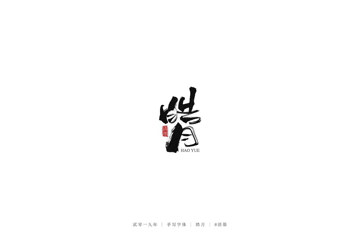 24P Chinese traditional calligraphy brush calligraphy font style appreciation #.2162