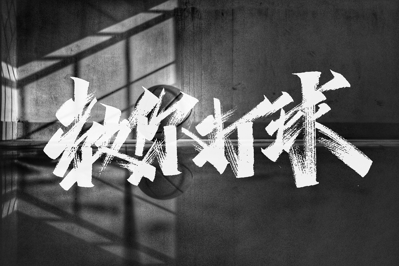 26P Chinese traditional calligraphy brush calligraphy font style appreciation #.2170
