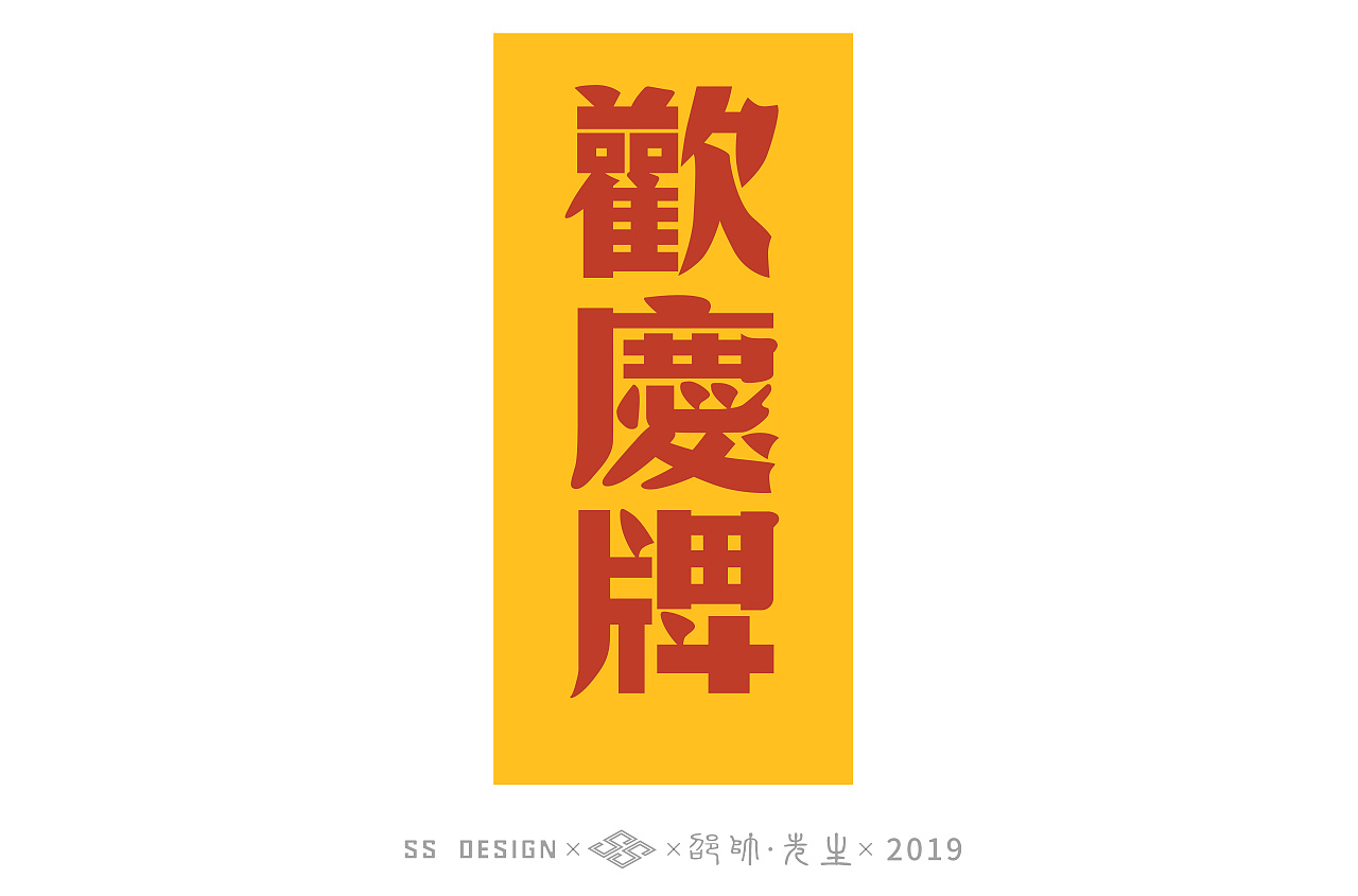 52P Collection of Old Fonts for the 70th Anniversary of the Liberation of Shanghai